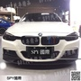 SPY國際 BMW F30 F31 M-tech performance 前保桿 下巴 現貨