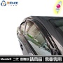[現貨]【前兩窗】10-13年 二代 Mazda3  雷射雕刻款 晴雨窗 /台灣製 適用 mazda3晴雨窗 馬三晴雨窗