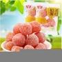 冰糖金桔幹500g白糖金橘乾奶油金桔 雪花小金桔#零食鋪