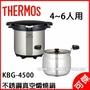 代購 日本直送 THERMOS 膳魔師 KBG-4500 日本 不鏽鋼真空悶燒鍋 3~5人份 4500ml 兩色可選 可傑