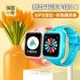 新品熱銷 好評不斷 米兔兒童手錶3 米兔手錶4G版 兒童定位手錶 小朋友腕錶 米兔兒童電話手錶 觸控式螢幕 智能電話