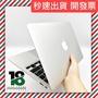 MacBook Air 11吋 2015年 256G SSD【實體店保30天】i5/4G 二手蘋果筆電 18號二手機
