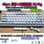 现货plum niz 66688487108 藍牙4.0 雙模rgb防水 靜電容鍵盤 順豐