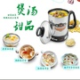現貨出國旅游110v雙電壓旅行鍋便攜式煮面電熱杯電煮鍋迷你小火鍋煮飯