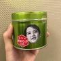 康喜健鈣 KAWAI 兒童魚肝油河合C20 補給軟糖