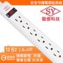 【SY 聲億科技】安全守護者 延長線 1開6插3孔 11A 6尺