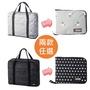 ☆Juicy☆日本雜誌附贈附錄 LeSportsac 灰色玫瑰薔薇圓點 黑色點點 摺疊旅行袋 波士頓包 托特包 購物袋