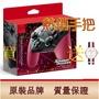 台灣出貨+保固+免運 NS Nintendo Switch原廠手把 PRO控制器 原廠正品 帶NFC 喚醒 買手柄送手錶