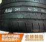 【宏勝輪胎】中古胎 落地胎 二手輪胎 型號:A166.245 40 20 米其林 PSS 2條 含工3000元