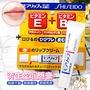 【雅閣】資生堂護唇膏 日本 Shiseido 資生堂 MOILIP護唇膏 修護滋潤唇膏 保濕 唇膏 護唇膏 潤唇膏 8g