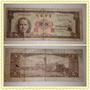 中華民國50年伍圓紙鈔