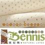 【班尼斯國際名床】-【單人3x6.2尺x5cm】全新生產製程鑽石切片乳膠~百萬馬來保證•頂級100%天然乳膠床墊
