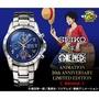 《9月預購》日本🇯🇵SEIKO X 海賊王 20週年紀念手錶 全球限量5000枚
