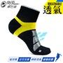 蒂巴蕾  動。勁能  多功能 男運動襪-大片支撐