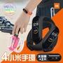 小米手環4 彩色螢幕 智慧穿戴裝置 運動手環 6軸動態感應器 台灣出貨 保固一年 贈水凝膜