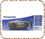 Panasonic國際牌手提CD/MP3USB【RX-D55GT/RX-D55】