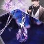 戀與製作人 形象衍生周邊 許墨 舞蝶定情鍊 水晶 項鍊