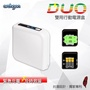【Archgon亞齊慷】DUO雙用旅行充電盒-不含電池(二合一.緊急用)