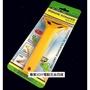 【SELLERY 舍樂力】31-519 玻璃刮刀 清潔刮刀 壁紙刮刀 玻璃 地板 地板