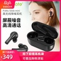 PaMu Slide/派美特 Mini版真無線雙麥降噪藍牙耳機入耳式雙耳防水