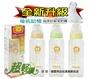 小獅王辛巴 S.6903 超輕鑽玻璃大奶瓶 240ML ~(奶嘴升級,不加價)