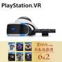 【諸4大吉】Playstation VR 攝影機同捆組 (CUH-ZVR2TCA)+遊戲六選二