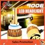 單個 9-32V C6大燈 雙色切換 LED霧燈 LED大燈 機車大燈 H1/H4/H7/9005/9006 遠近光燈