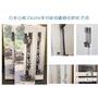 🔥現貨數量有限🔥 宅配免運✈️ dyson收納架 吸塵器收納架 山崎 yamazaki v10收納架 收納架 吸塵器