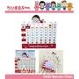 【預購】日本積木萬年曆 / 月曆 / 桌曆 / 樂高 - 小丸子/miffy兔/卡娜赫拉