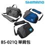 漁拓釣具 SHIMANO BS-021Q 多功能 單肩包
