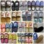 史努比商品✨居家室內拖鞋 均碼38尺寸 超過38大小的腳 請勿下單