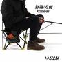 【職業釣魚人】台灣現貨優惠價💰 🎣摺疊釣魚椅🎣 可插竿架 方便好攜帶 池釣 登山 露營椅 摺疊椅