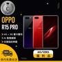 【OPPO】R15 PRO 6/128G 福利品 智慧手機