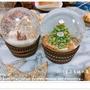 金莎水晶球 聖誕禮物 金莎 水晶球