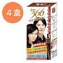 566 美色 護髮染髮霜 補充盒 5號-自然深栗 40gx4盒/組