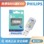 ☆C5現貨☆正品 PHILIPS 飛利浦 LED 倒車燈 W16W (T15) 6000K 白色 汽車燈泡