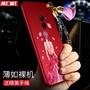 小米MI手機殼◎MCWL 小米mix手機殼mix2手機保護殼米MIX保護套硅膠軟殼可愛女款(ABC1006)
