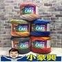 【小豪興】k738蜜糖蛋 糕緞染毛線/圍巾