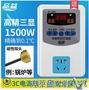 品益智慧數顯溫控電子控溫器控儀開關可調溫度控制器插座鍋爐220v 特惠