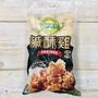 綠野農莊台灣鹹酥雞 500g