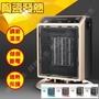 [轉轉市集] 110V台灣專用 小金剛家用迷你電熱扇 迷你暖風機 取暖器 電暖器 500W 寒流必備 傾倒斷電 陶瓷發熱