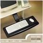 E-TRAY人體工學高度可調旋轉式寬型鍵盤架