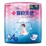 康乃馨 寶貝天使 紙尿褲XL號36片/包