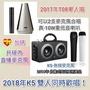【免運】K5無線麥克風 雙人合唱 頂級音效 改進途訊T08所有缺點!