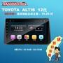[免費到府安裝]TOYOTA ALTIS 12代 2019最新車款專用 10.2吋導航影音安卓主機