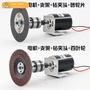 大世界#12V直流電機24V高速馬達30W微型調速電機小型發電機正反馬達