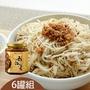 【台灣好農】台東麻油薑_6罐組(麻油薑)