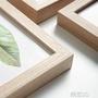 相框 實木相框掛墻畫框裝裱簡約A4A3 20 24寸4K8開拼圖框 榮耀3c