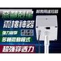 【免運】台灣110V可用最新震樓神器(不吵款) 樓上吵 反制 敲 天花板 樓吵 惡鄰 反擊
