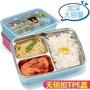 便當盒韓國304不銹鋼成人分格小學生飯盒兒童餐盒帶蓋 嬡孕哺